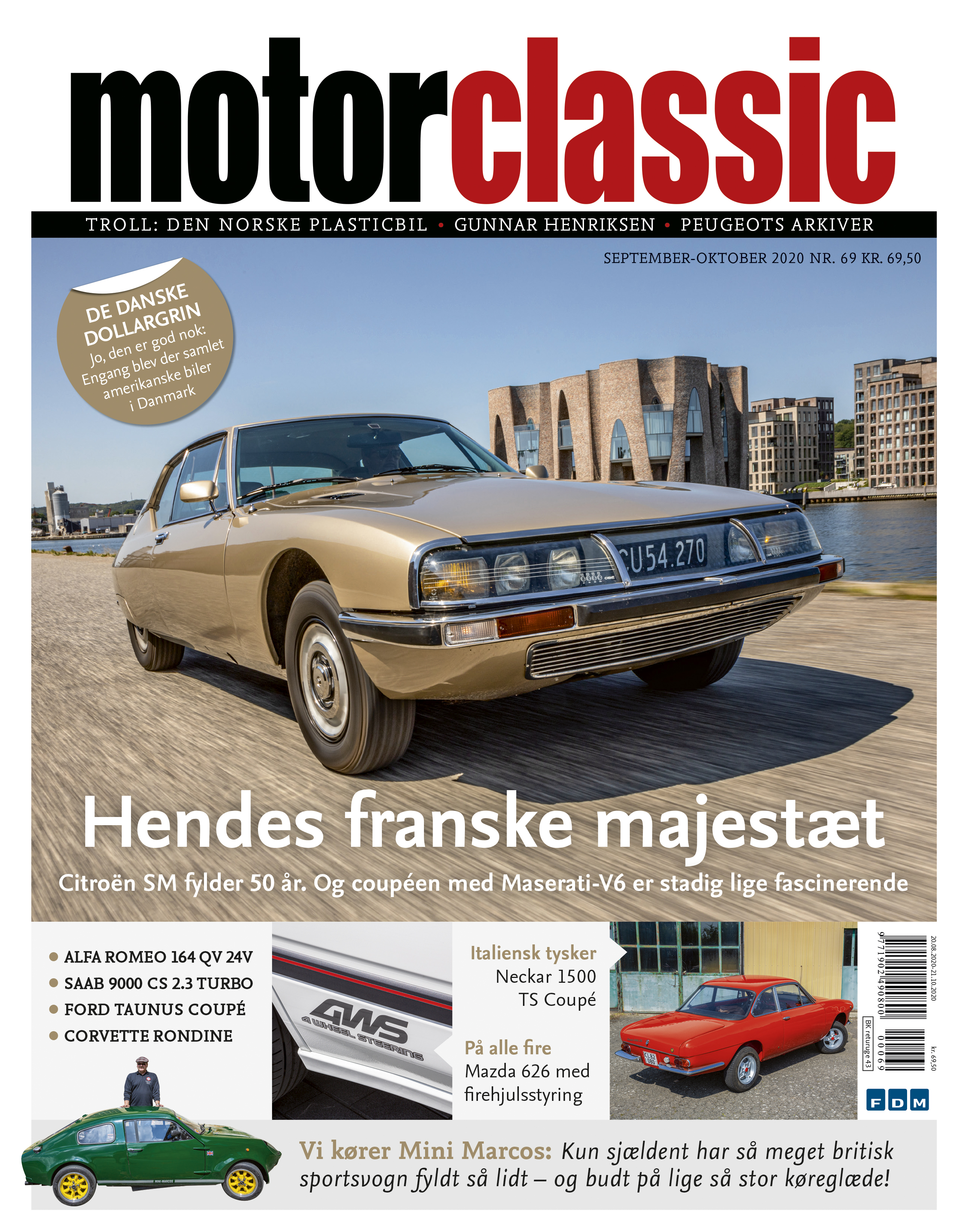motorcl-august-2020